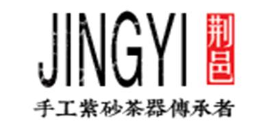 荆邑紫砂茶叶罐