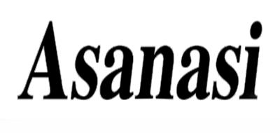 阿萨娜丝风琴