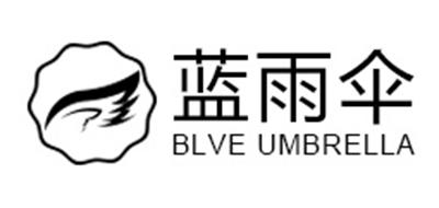 蓝雨商务伞