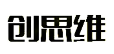创思维品牌标志LOGO