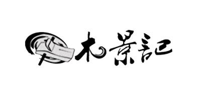木景记100以内沉香佛珠