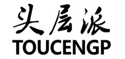 toucengp男士皮带