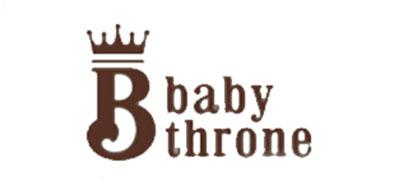 贝登宝婴儿推车