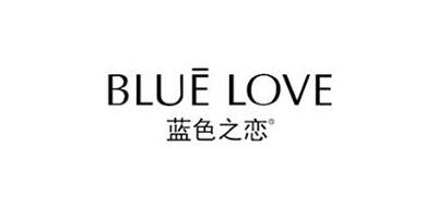 蓝色之恋定妆散粉