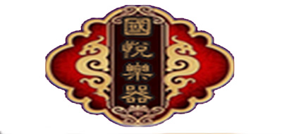 国悦紫檀二胡