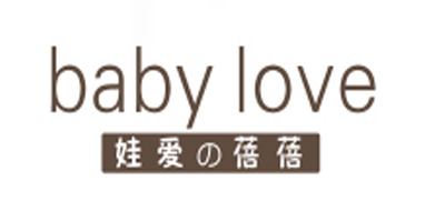BABYLOVE宝宝衣服