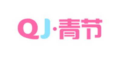 青节学生写字桌