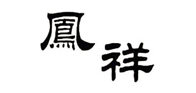 鳳祥鹽酥雞
