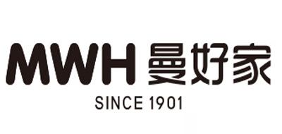 MWH花盆架