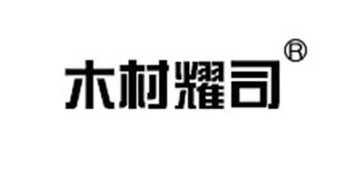 木村耀司中学生书包