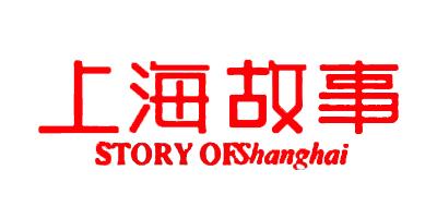 上海故事披肩