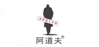 阿道夫品牌标志LOGO
