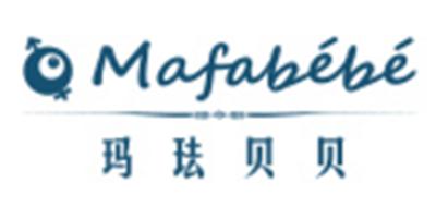 mafabebe母婴婴儿礼盒