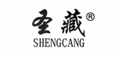 圣藏景德镇茶具