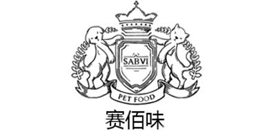 赛佰味宠物食品