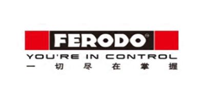 FERODO防冻液