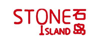 石岛100以内白兰地
