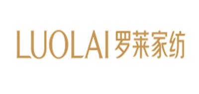 罗莱品牌标志LOGO