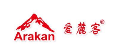 Arakan100以内登山杖