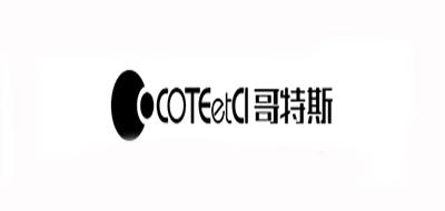 哥特斯无线充电器