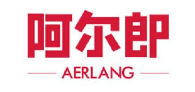 阿尔郎/AERLANG