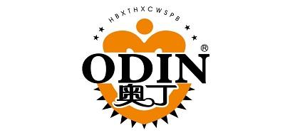 ODIN是什么牌子_奥丁品牌怎么样?