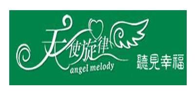 天使旋律三角钢琴