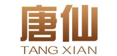 唐仙景德镇茶具