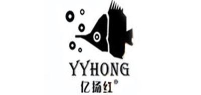 億揚紅鸚鵡魚