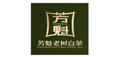 芳魁武夷岩茶