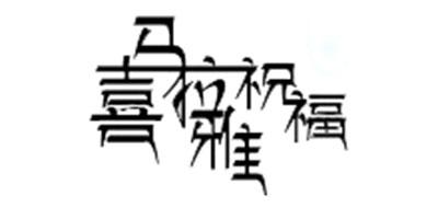 山雨(乐器)空灵鼓