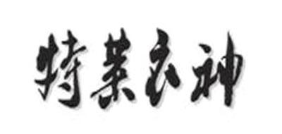 特莱衣神中国风男装