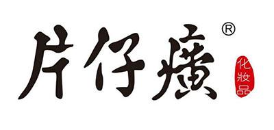 片仔癀品牌标志LOGO