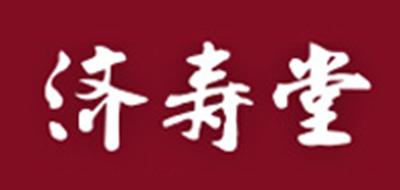 济寿堂热敷袋
