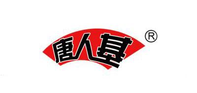 唐人基豆制品