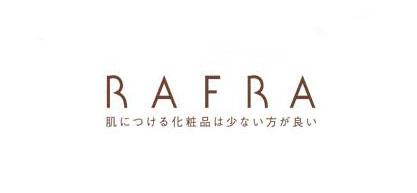 rafra卸妆啫喱