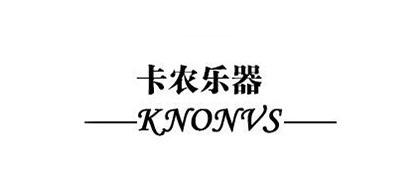 Knonus中提琴