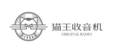 猫王收音机