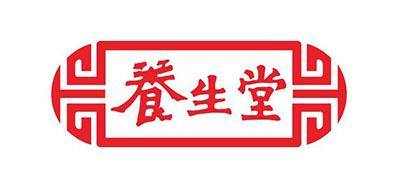 养生堂品牌标志LOGO