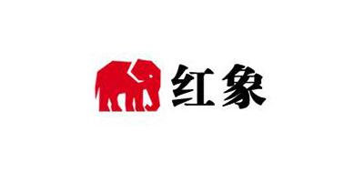 红象取暖器