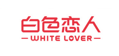 白色恋人曲奇饼干