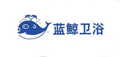 藍鯨衛浴柱盆