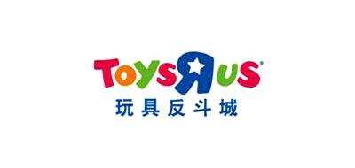 玩具反斗城積木玩具