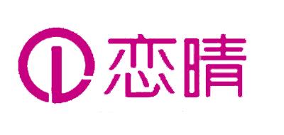 恋晴晾衣架