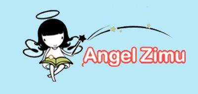 AngelZimu荧光笔