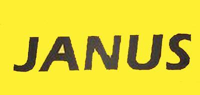 JANUS乒乓套胶
