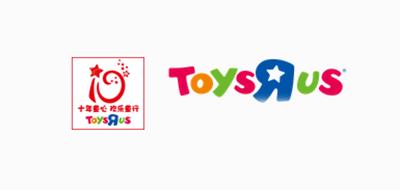 玩具反斗城车模