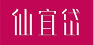 仙宜岱品牌标志LOGO