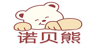 诺贝熊婴儿口罩
