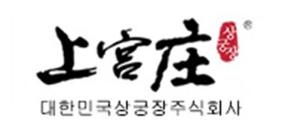 上宫庄祛痘产品